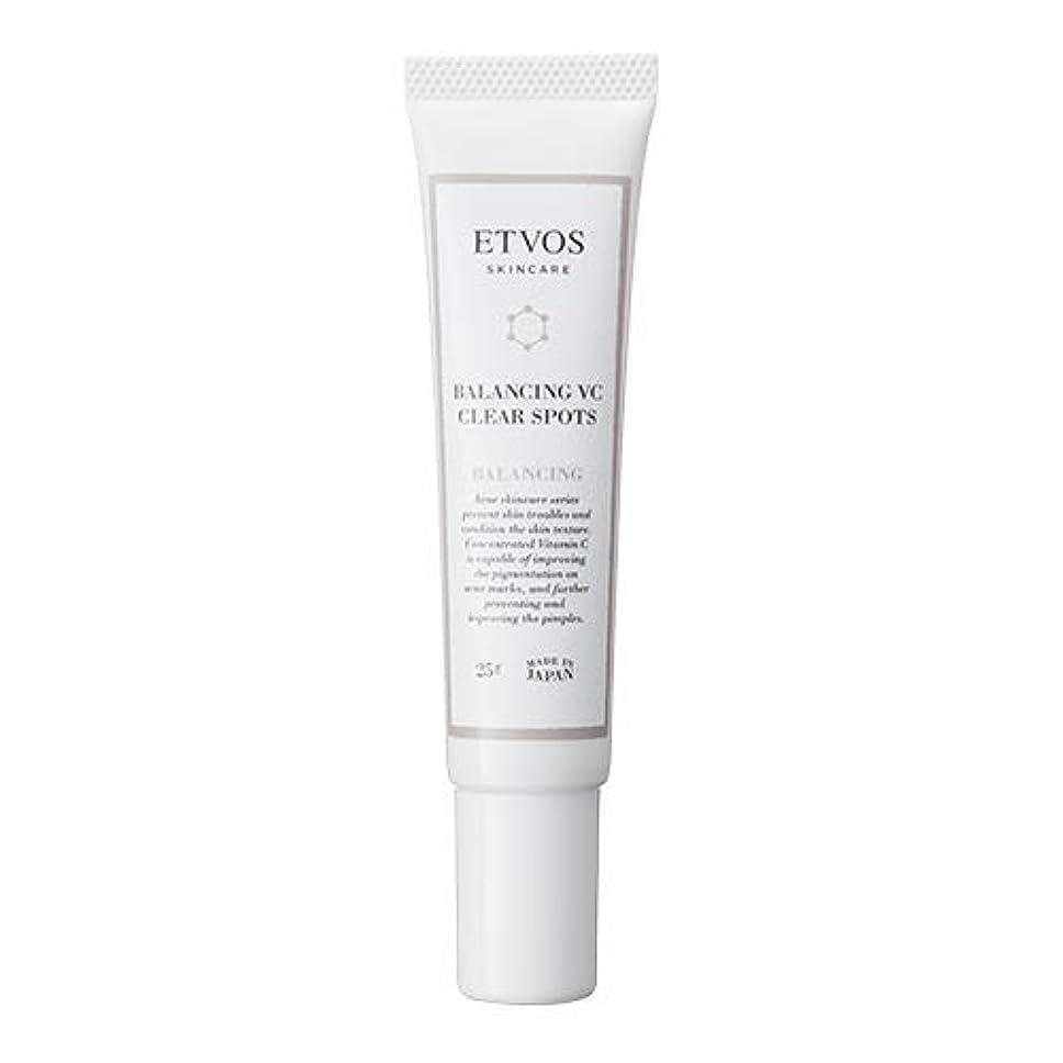 サスペンション出版正義ETVOS(エトヴォス) 肌荒れ防止美容液 バランシングVCクリアスポッツ 25g アゼライン酸 おでこ/あご/頭皮