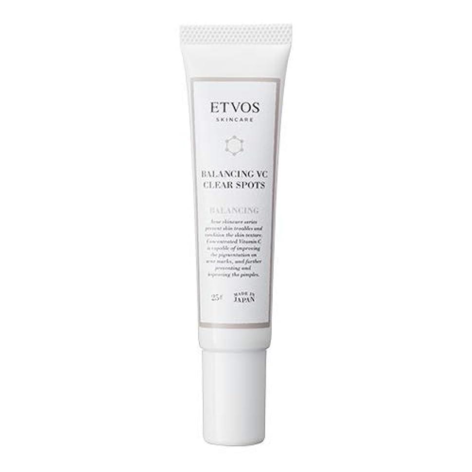 送信する促すアクセシブルETVOS(エトヴォス) 肌荒れ防止美容液 バランシングVCクリアスポッツ 25g アゼライン酸 おでこ/あご/頭皮