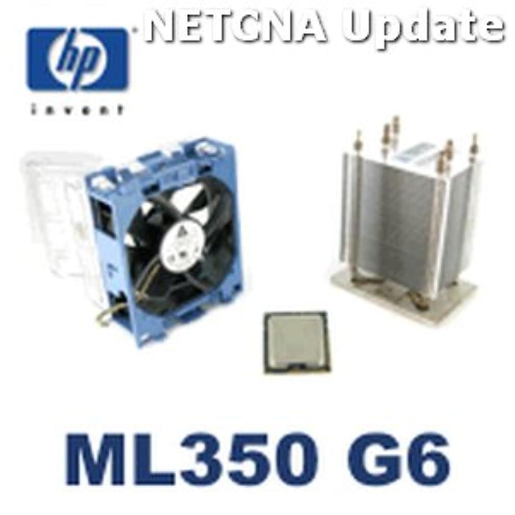 欲求不満好奇心盛争い495906-b21 HP x5560 2.80 GHz ml350 g6互換製品by NETCNA