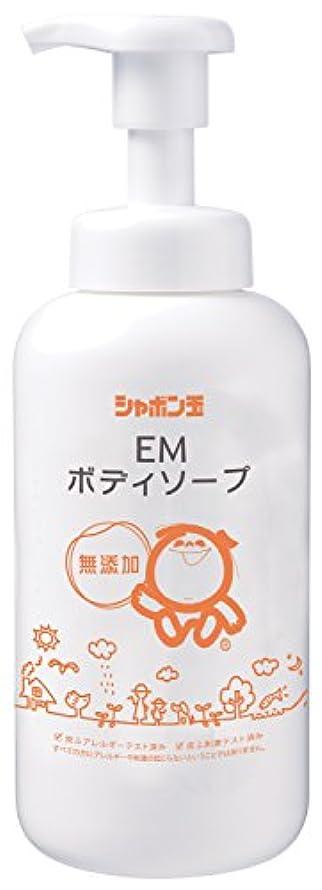 潤滑するガイドライン後継シャボン玉EMせっけんボディソープ(520ml)