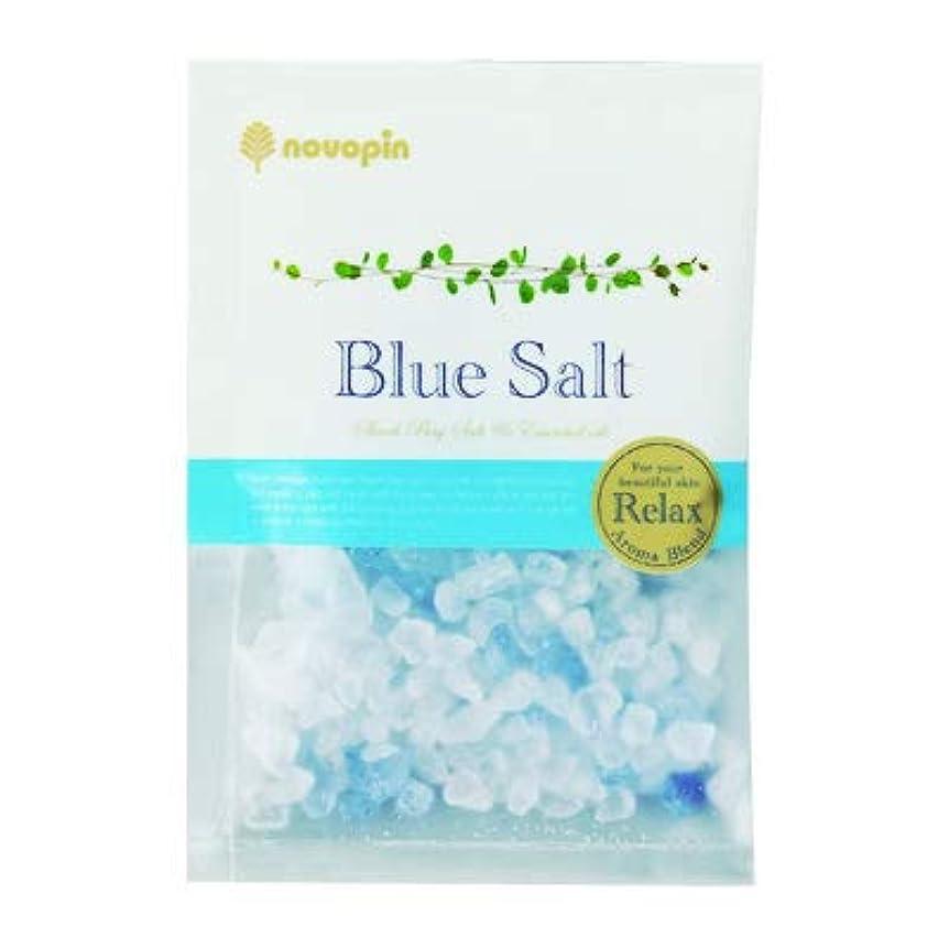 本物長さ小麦【まとめ買い6個セット】 Novopin バスソルト ブルー