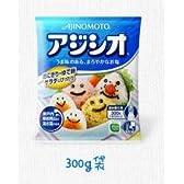 <味の素> アジシオ 300g袋【300g】 ×60袋