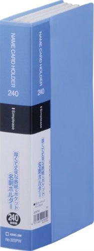 名刺ホルダーシンプリーズコンパクトタイプ1列3段青240枚収納/32SPWアオ