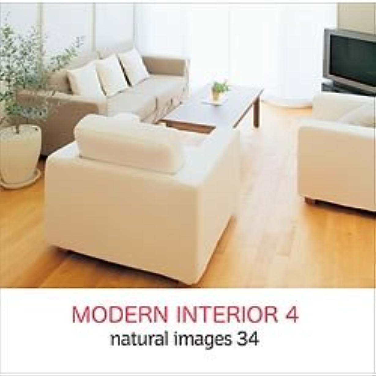 natural images Vol.34 MODERN INTERIOR4