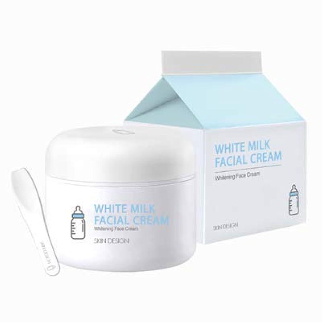 インクログを除く【SKIN DESIGN】スキンデザイン ホワイトミルククリーム White Milk Facial Cream ウユクリーム (50ml)