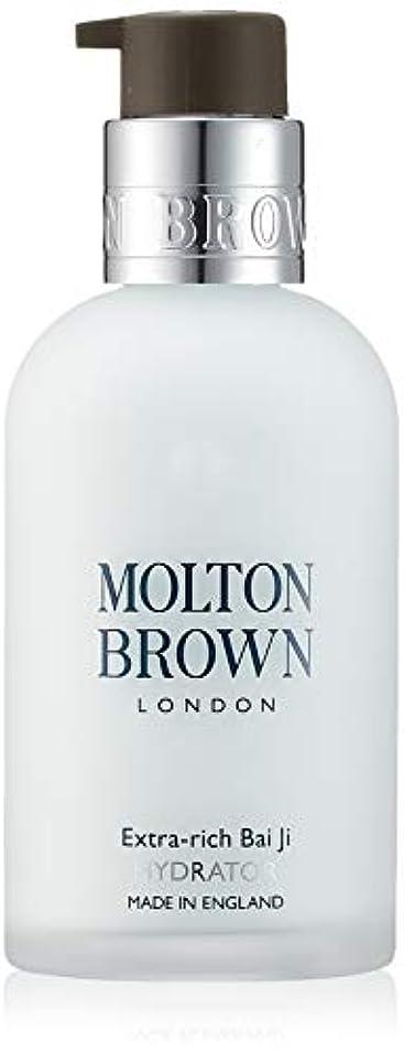 背景ブラウンモスMOLTON BROWN(モルトンブラウン) エクストラリッチ バイジ ハイドレイター 100ml