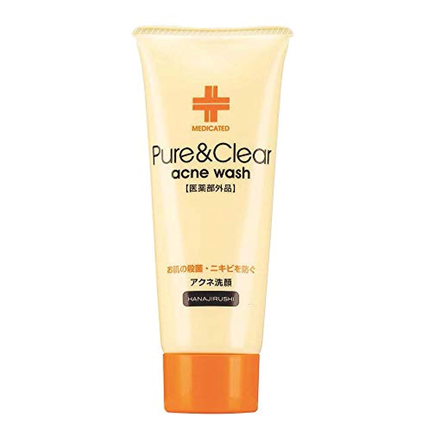香水表面的なポンド花印 ピュア&クリアアクネウォッシュ100g ニキビ予防薬用洗顔フォーム 医薬部外品