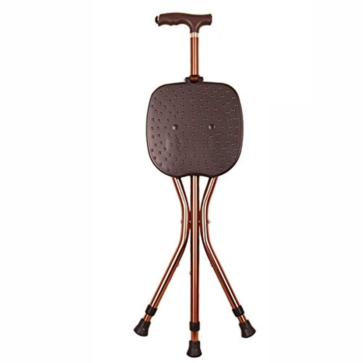 語ビジュアル衝突するDSHUJC松葉杖椅子5速調節可能なLEDライトマッサージ座っているボード三角形のサポートデザイン高齢者向けに設計された、軽く
