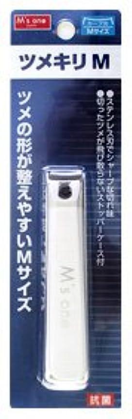数学的な革命ビジターエムズワン ツメキリ M 【ステンレス】