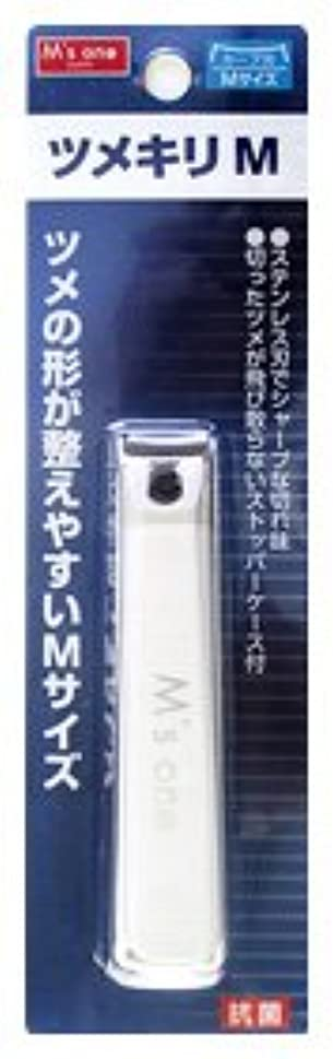 詐欺傭兵教義エムズワン ツメキリ M 【ステンレス】