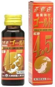 【第2類医薬品】正官庄 蔘元内服液ゴールド 30ml