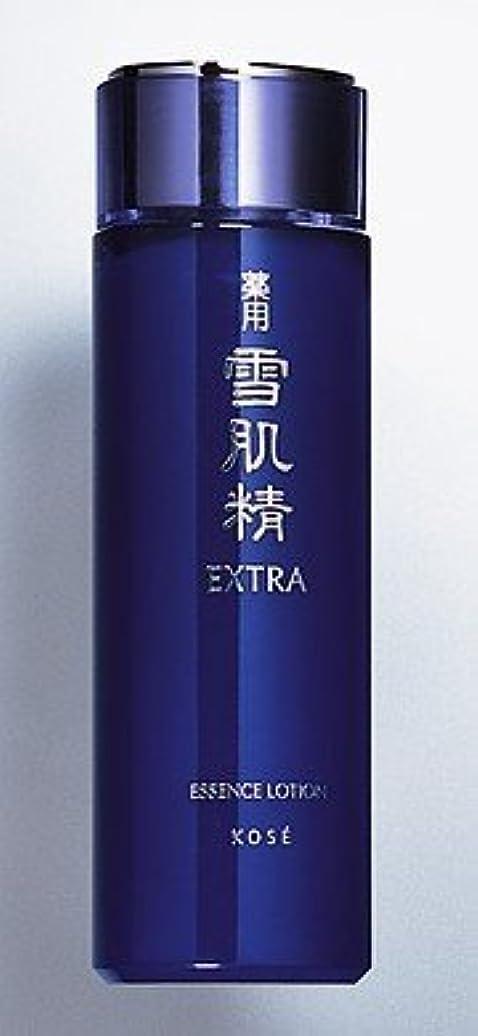 にぎやか電池苦難雪肌精エクストラ エッセンスローション 360ml