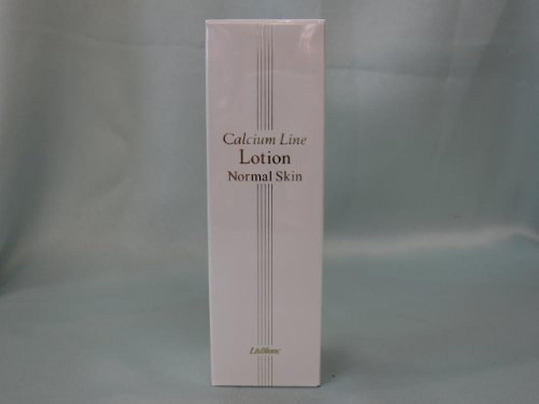 ダイヤル致死用心深いリスブラン カルシウム薬用ローション 158mL ノーマルスキン用化粧水