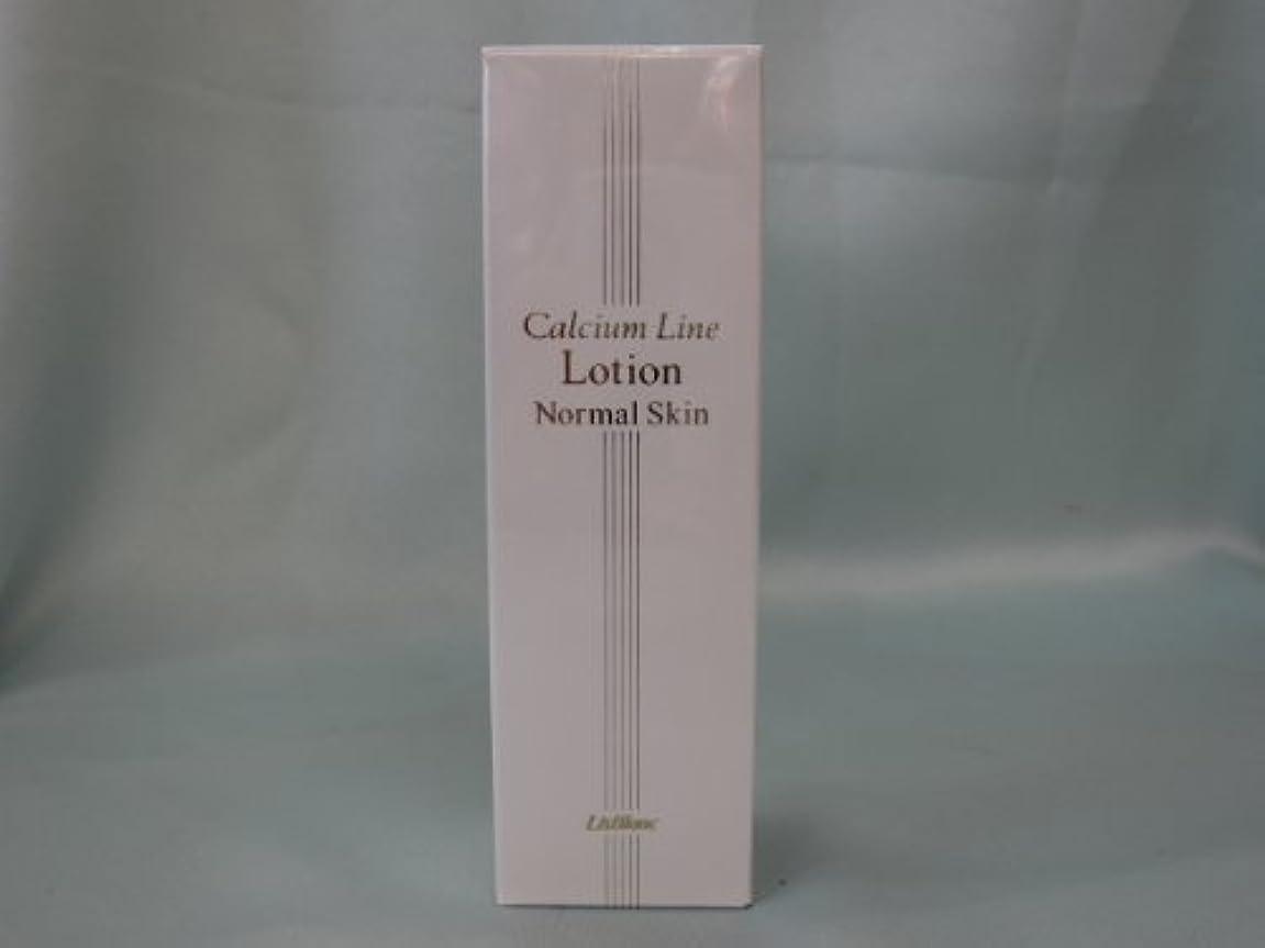 熟すホスト過度のリスブラン カルシウム薬用ローション 158mL ノーマルスキン用化粧水