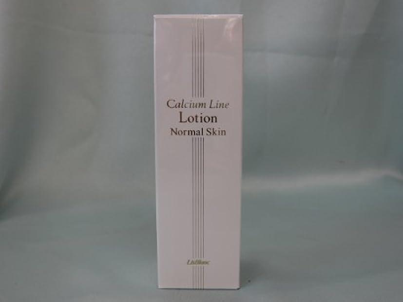 受け入れるテントストローリスブラン カルシウム薬用ローション 158mL ノーマルスキン用化粧水