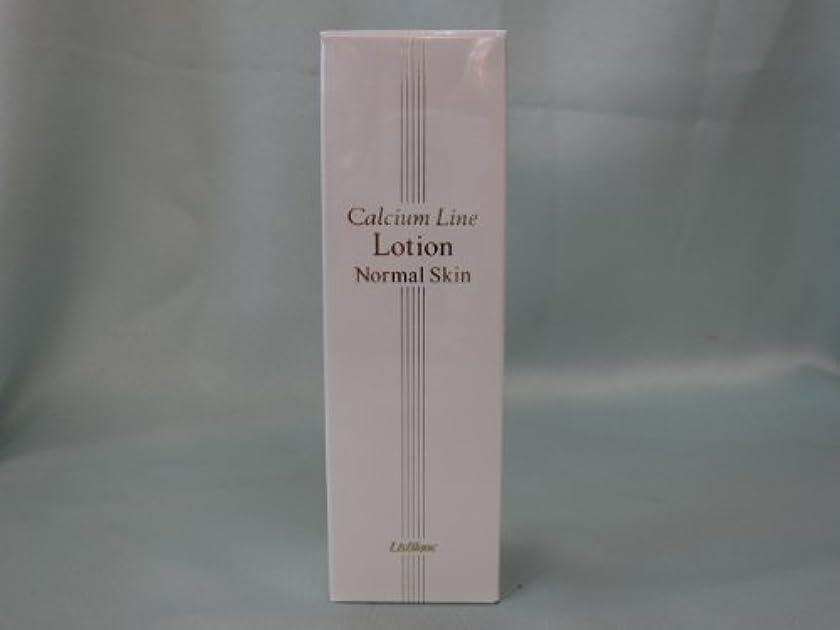 偽善者寛大なに対応リスブラン カルシウム薬用ローション 158mL ノーマルスキン用化粧水