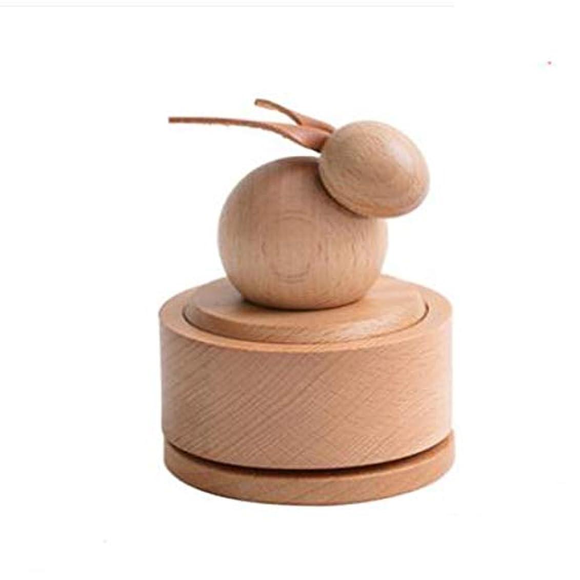 影響力のあるハッピー本土Kaiyitong01 ギフト豚オルゴールスカイシティオルゴール木製回転クリエイティブ送信女の子カップル誕生日ギフト,絶妙なファッション (Style : Rabbit)