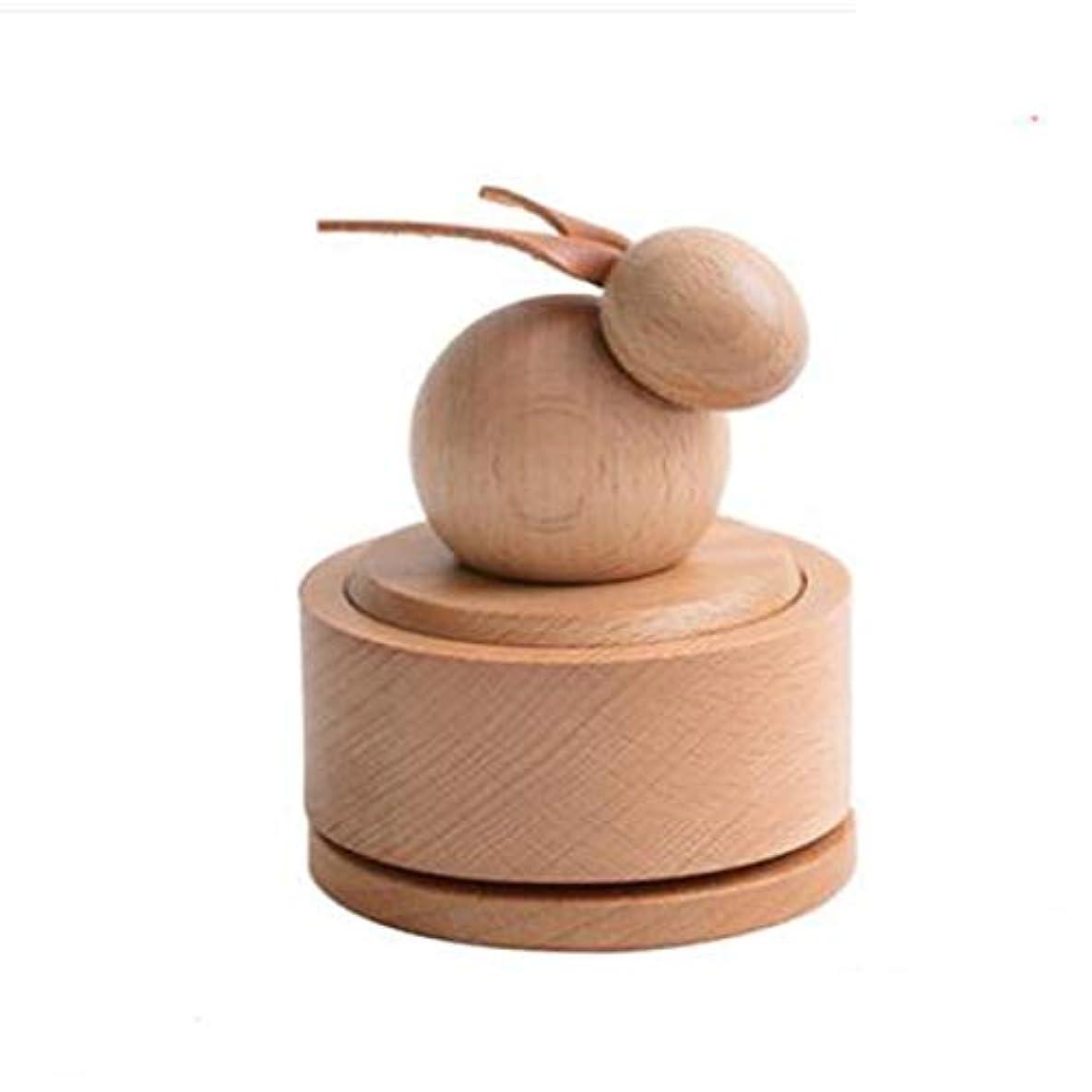 破壊的瀬戸際マイクロGaoxingbianlidian001 ギフト豚オルゴールスカイシティオルゴール木製回転クリエイティブ送信女の子カップル誕生日ギフト,楽しいホリデーギフト (Style : Rabbit)