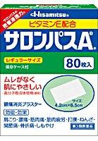 【第3類医薬品】サロンパスAe 140枚 ×7