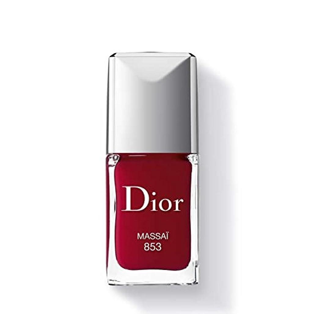 菊厚くする抑圧Dior ディオールヴェルニ #853 マサイ 10ml [207997] [並行輸入品]