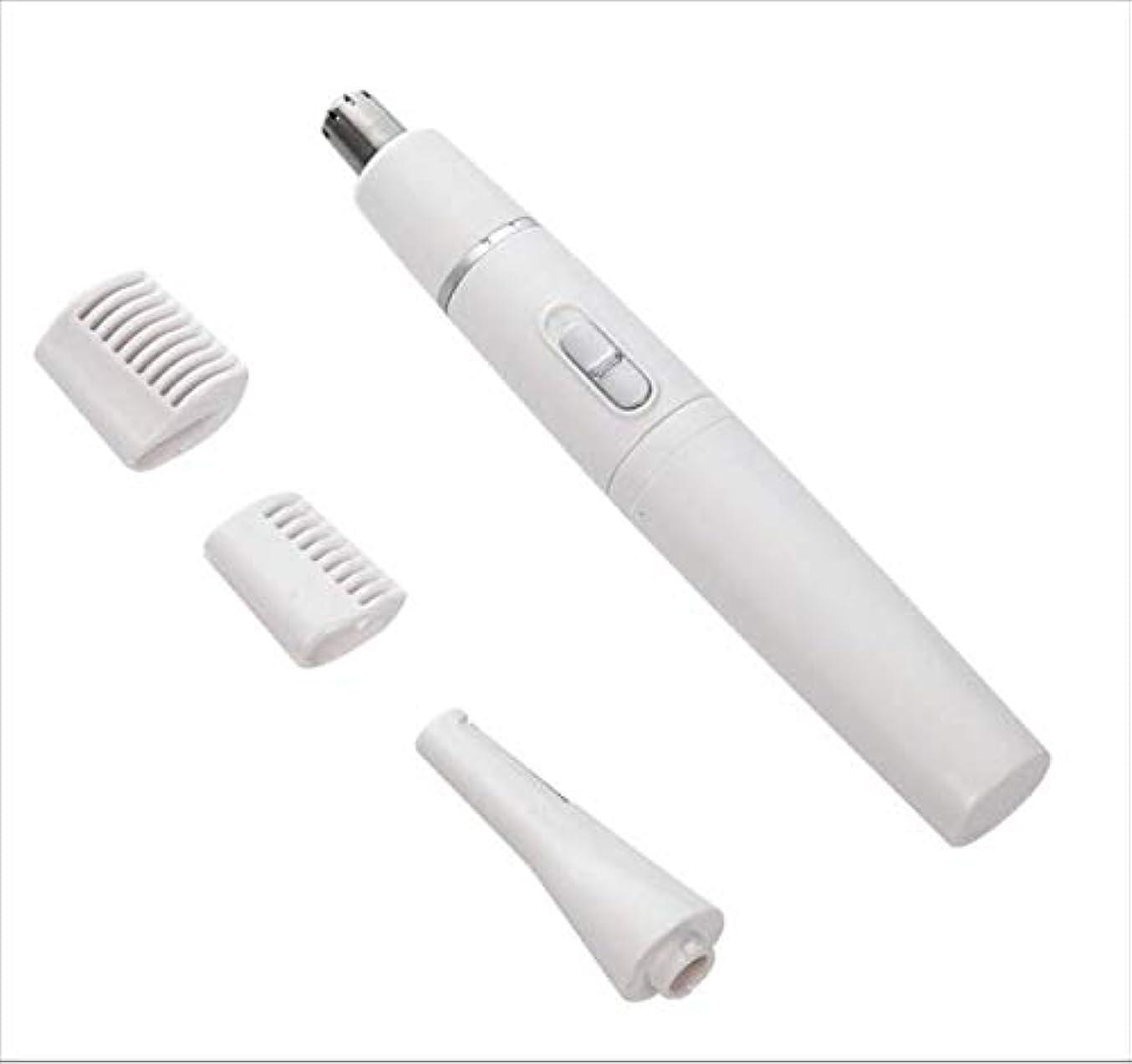 鼻毛デバイス、シェービングデバイス、2の1つ、シェービングノーズナイフ、シェービングナイフ、眉シェーピングナイフ、電気眉シェーピングデバイス