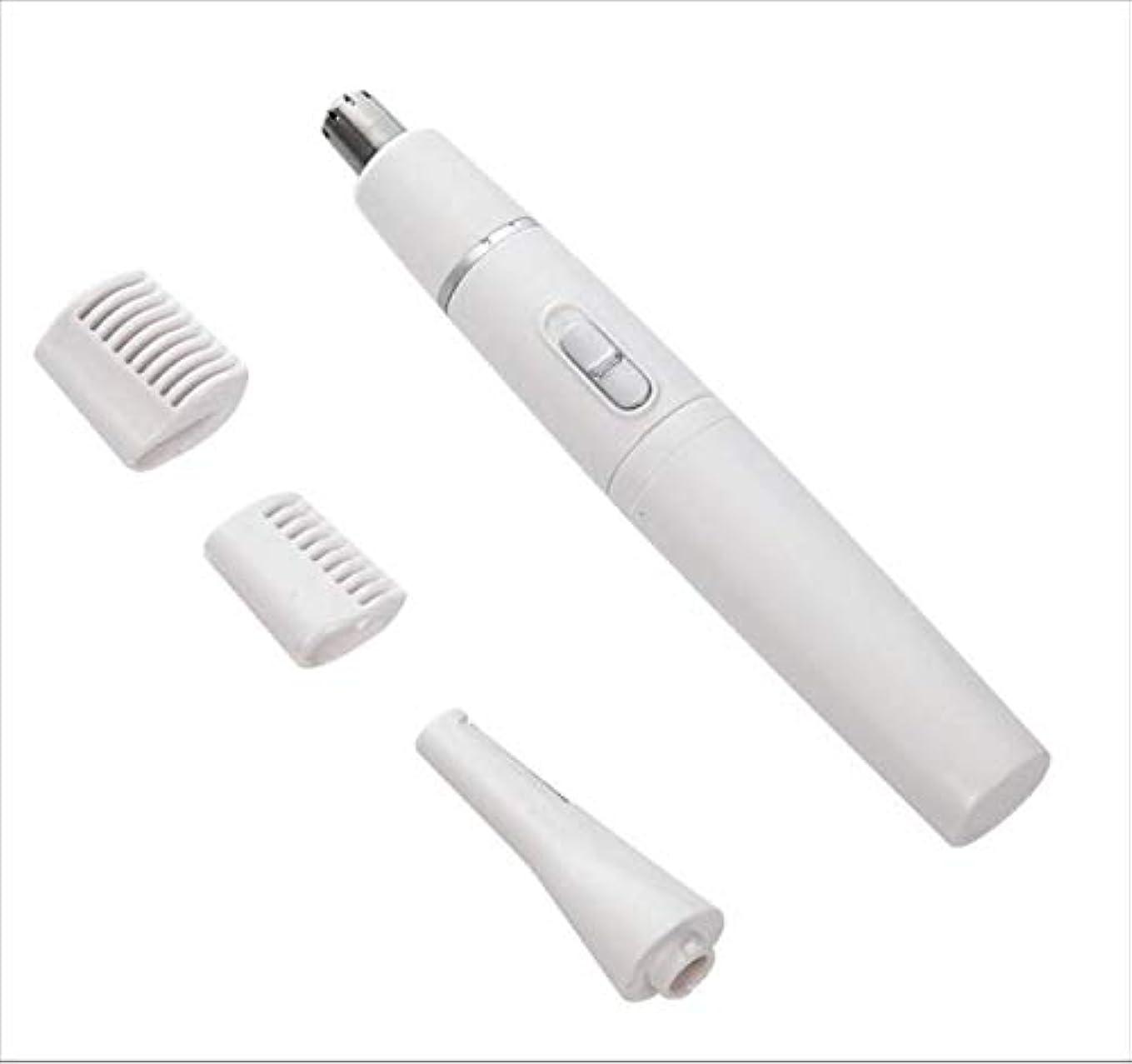 馬力思春期の先史時代の鼻毛デバイス、シェービングデバイス、2の1つ、シェービングノーズナイフ、シェービングナイフ、眉シェーピングナイフ、電気眉シェーピングデバイス