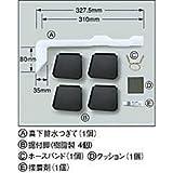シャープ ドラム式/タテ型洗濯乾燥機・全自動洗濯機用 真下排水つぎてセット ES-MH2