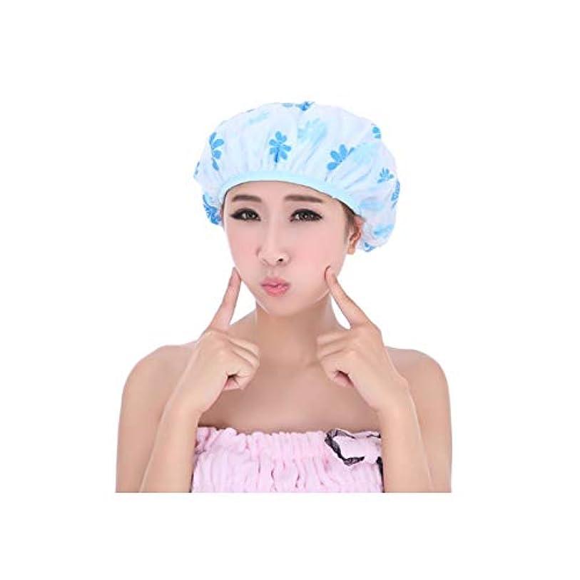 試みドームテラスHENGTONGTONGXUN シャワーキャップ、シャワーキャップ防水シャワーキャップ、成人女性のシャワーキャップ、スリーインワン拡大シャワーキャップ、二層オイルキャップ、ヘアマスクシャワーキャップ ブルー、ピンク、 (Color : Blue)