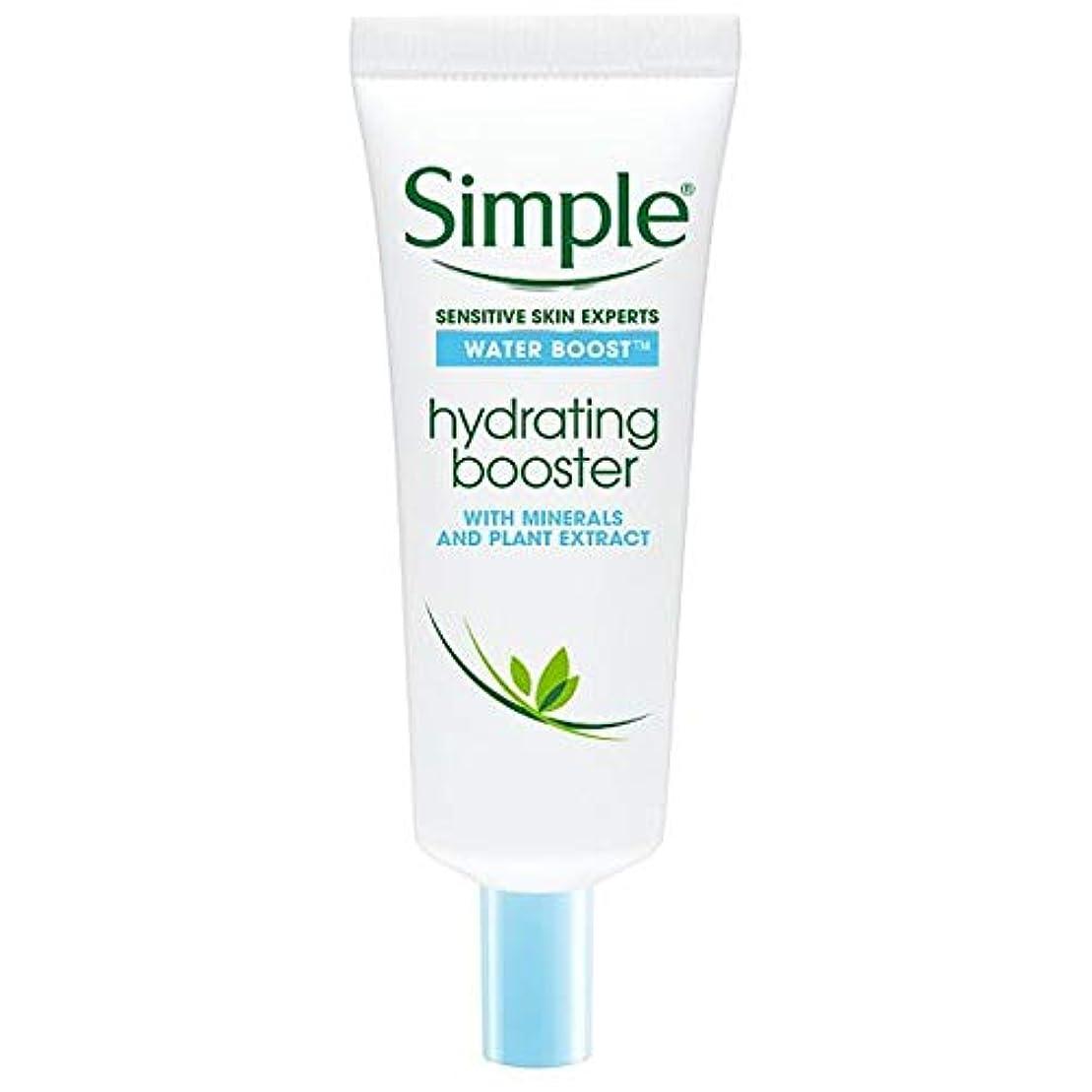 あなたは日光宿題をする[Simple] シンプルな水ブースト顔水和Bsterの25ミリリットル - Simple Water Boost Face Hydrating Bster 25Ml [並行輸入品]