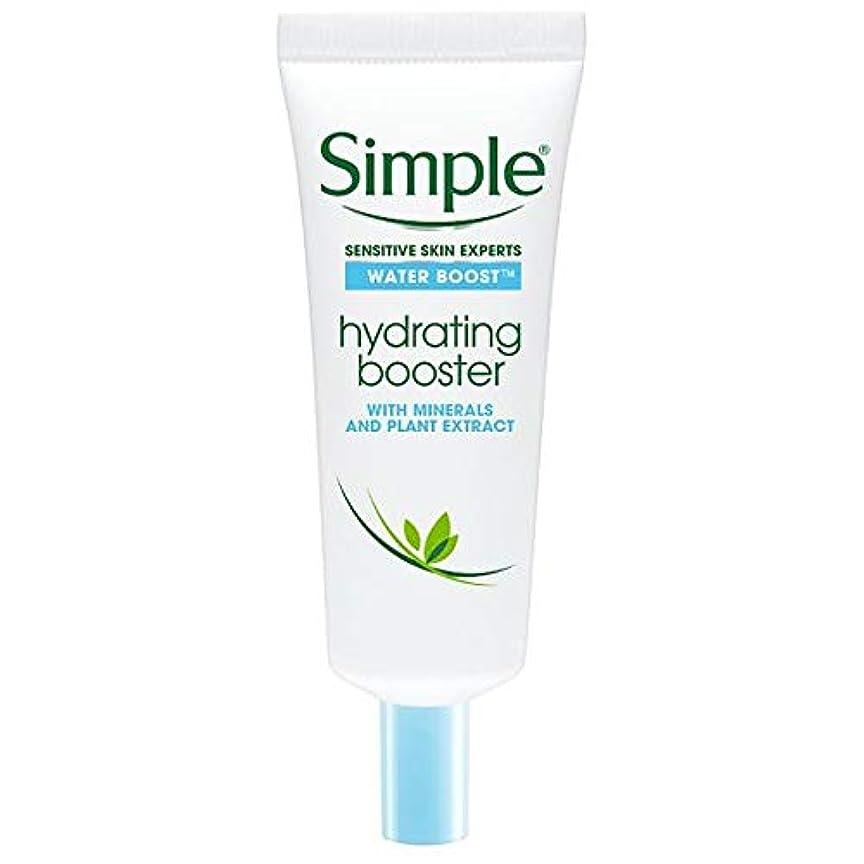 法律により思慮深い自動的に[Simple] シンプルな水ブースト顔水和Bsterの25ミリリットル - Simple Water Boost Face Hydrating Bster 25Ml [並行輸入品]
