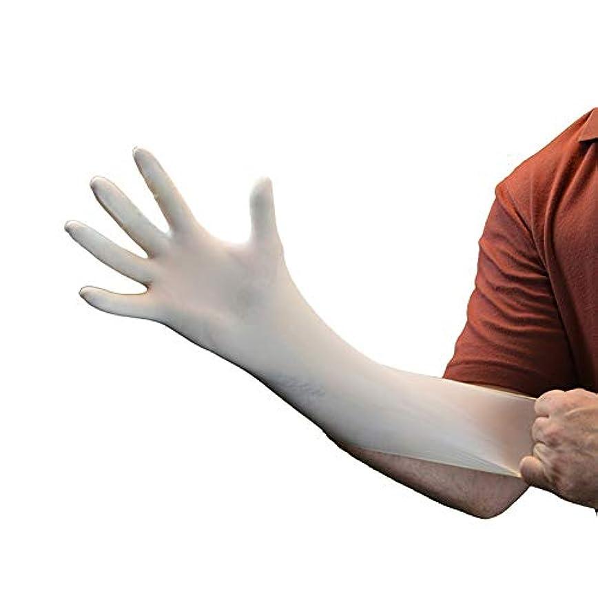 反映する駐地足音使い捨てラテックス手袋 - パウダーフリーの歯科技工所労働保護製品をマッサージ YANW (Color : White, Size : XS)