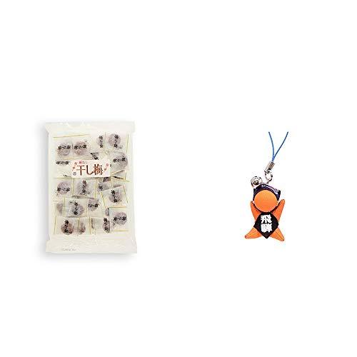 [2点セット] 種なし干し梅(160g)[個包装]・さるぼぼ幸福ストラップ 【黄】 / 風水カラー全9種類 金運・財運 お守り//