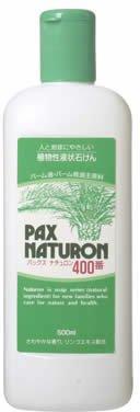 パックスナチュロン400番 500ml (台所用液状石けん)