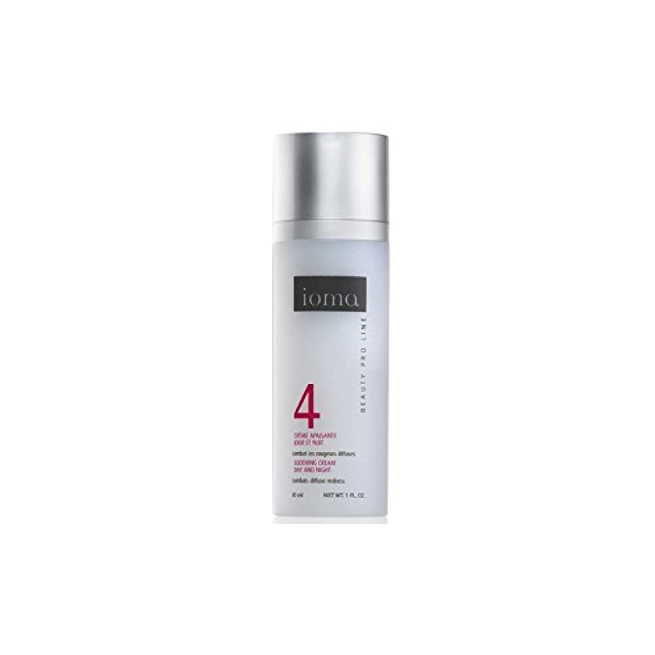 Ioma Soothing Cream Day And Night 30ml (Pack of 6) - なだめるクリームの昼と夜の30ミリリットル x6 [並行輸入品]