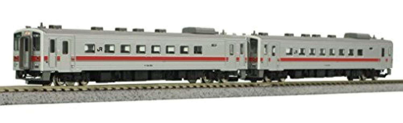 グリーンマックス Nゲージ 30632 JR北海道キハ54形 (500番代?留萌本線) 2両編成セット (動力付き)