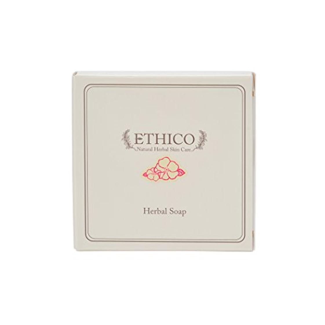 目覚める曲がった。ETHICOハーバル洗顔石鹸 ハマナス 90g
