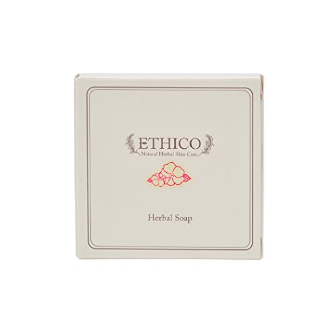 無傷メトロポリタン再生ETHICOハーバル洗顔石鹸 ハマナス 90g