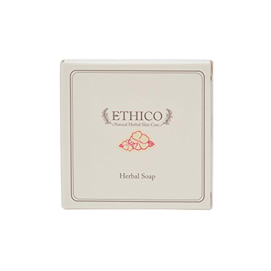ウェイター雪の上がるETHICOハーバル洗顔石鹸 ハマナス 90g