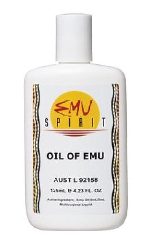 監督する接続された小麦[EMU OIL] 100%ピュア エミューオイル 125ml [海外直送品]
