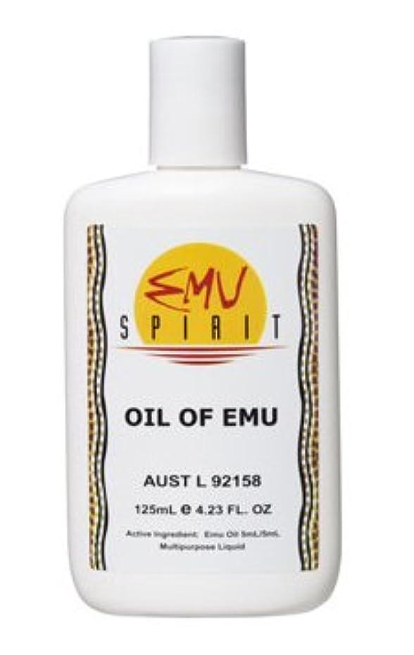 サイレン添加代理人[EMU OIL] 100%ピュア エミューオイル 125ml [海外直送品]