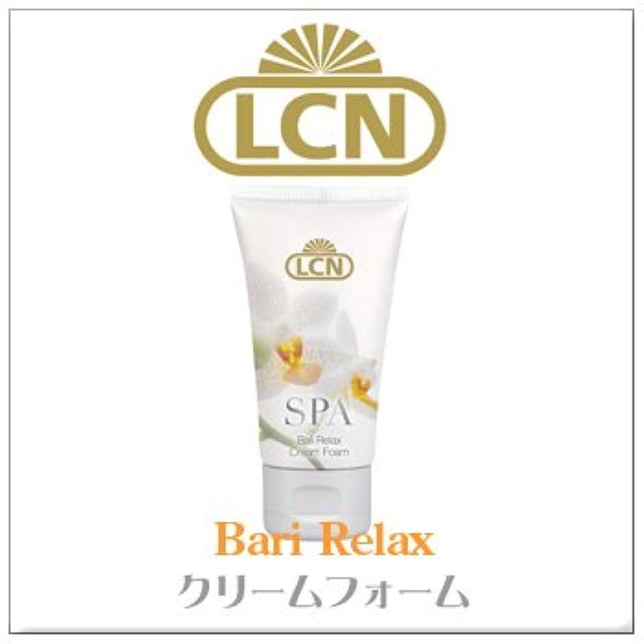 LCN バリリラックス クリームフォーム