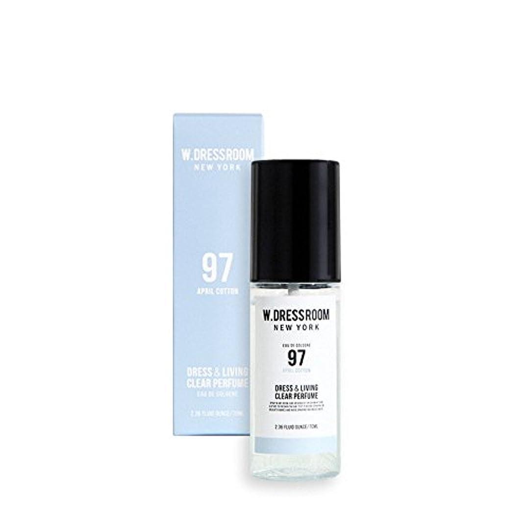 致死永続悲観的W.DRESSROOM Dress & Living Clear Perfume 70ml (#No.97 April Cotton)/ダブルドレスルーム ドレス&リビング クリア パフューム 70ml (#No.97...