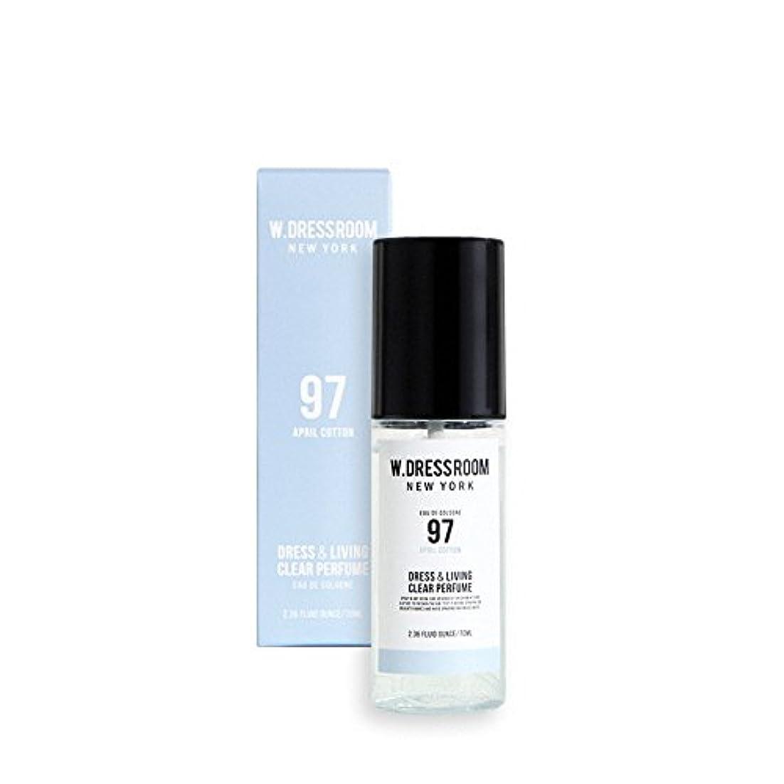 里親それに応じて子羊W.DRESSROOM Dress & Living Clear Perfume 70ml (#No.97 April Cotton)/ダブルドレスルーム ドレス&リビング クリア パフューム 70ml (#No.97...