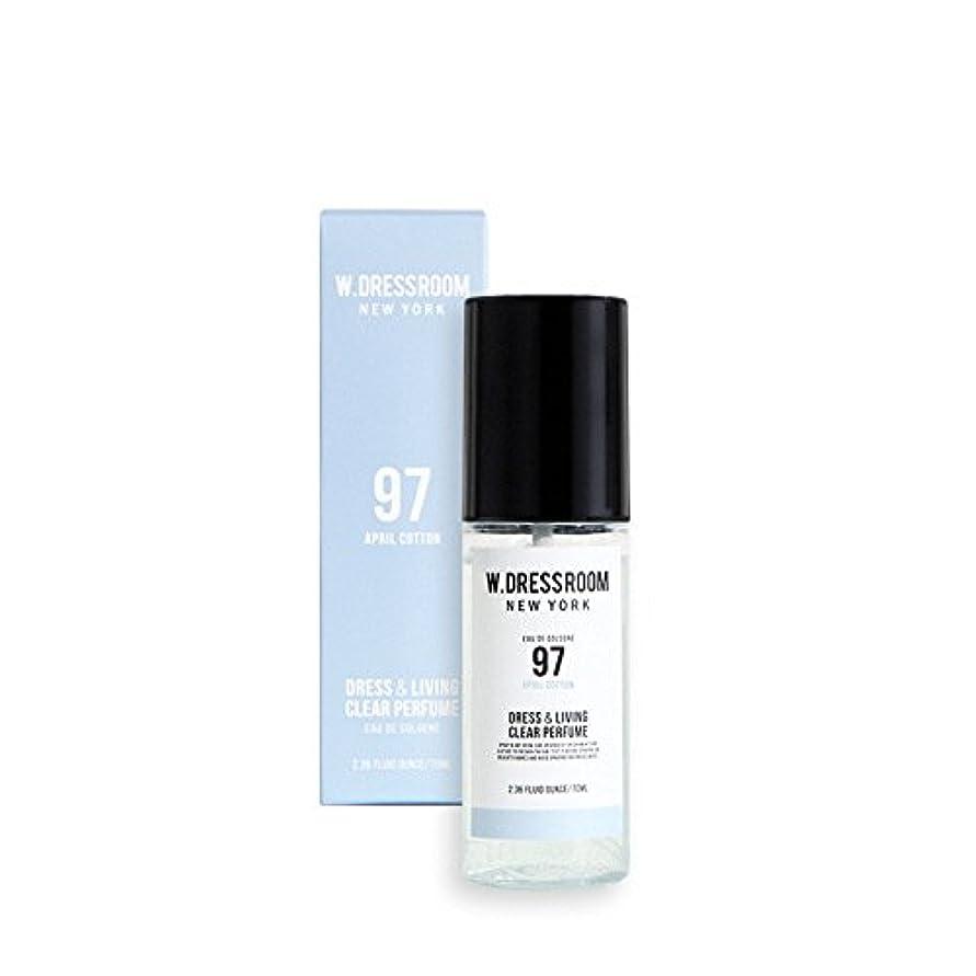 スケッチ寸前アフリカW.DRESSROOM Dress & Living Clear Perfume 70ml (#No.97 April Cotton)/ダブルドレスルーム ドレス&リビング クリア パフューム 70ml (#No.97...