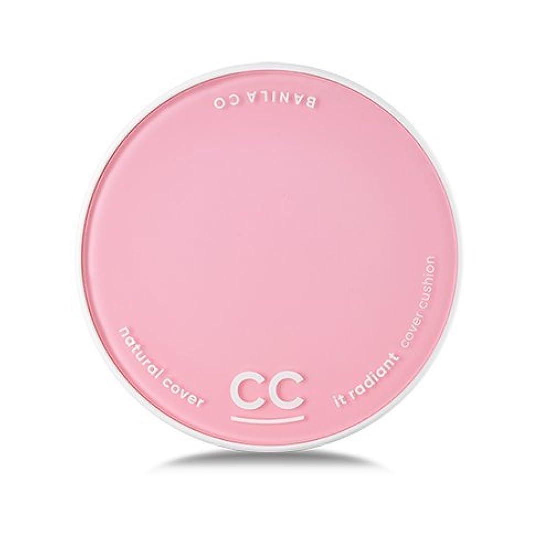 シンジケート海里九月[Renewal] BANILA CO It Radiant CC Cover Cushion 12g + Refill 12g/バニラコ イット ラディアント CC カバー クッション 12g + リフィル 12g (...
