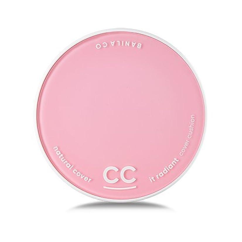 [Renewal] BANILA CO It Radiant CC Cover Cushion 12g + Refill 12g/バニラコ イット ラディアント CC カバー クッション 12g + リフィル 12g (...