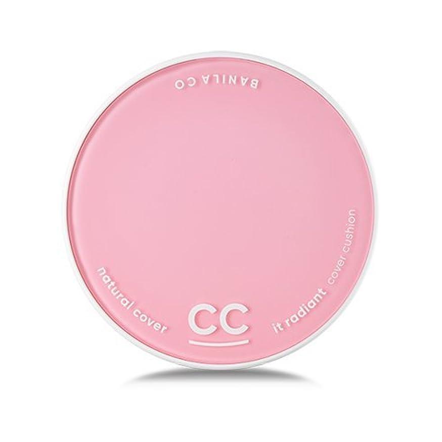 うぬぼれた壁潤滑する[Renewal] BANILA CO It Radiant CC Cover Cushion 12g + Refill 12g/バニラコ イット ラディアント CC カバー クッション 12g + リフィル 12g (...