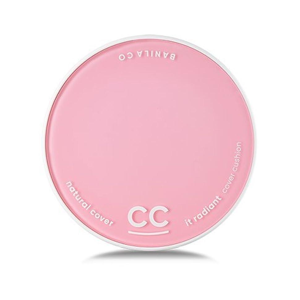 クランシー吸収するビーチ[Renewal] BANILA CO It Radiant CC Cover Cushion 12g + Refill 12g/バニラコ イット ラディアント CC カバー クッション 12g + リフィル 12g (#BP15) [並行輸入品]