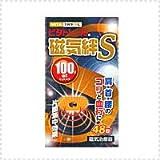 ビタトレール磁気絆S 48粒