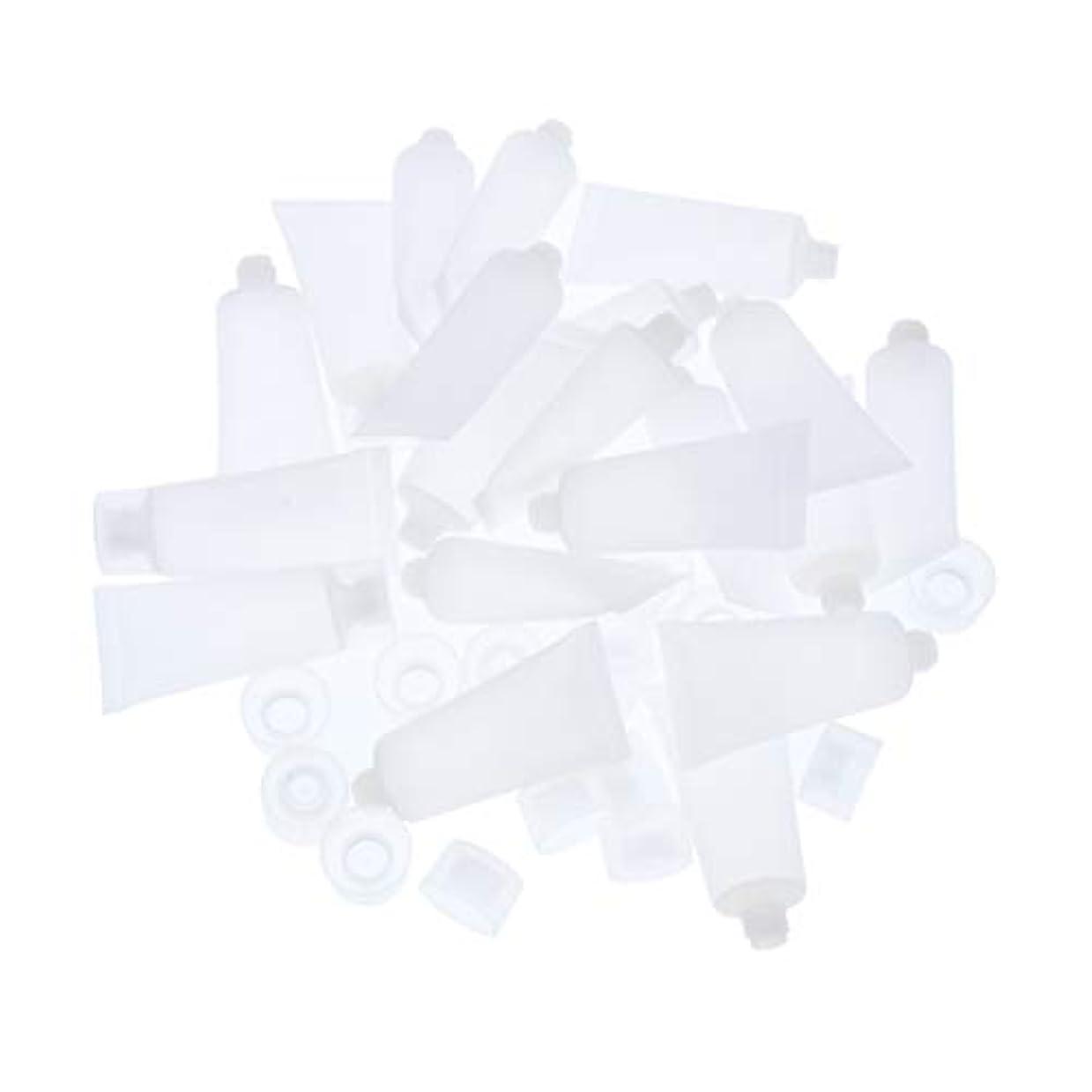 手入れ行商透過性Tachiuwa プラスチック 小分けボルト 化粧品ボルト クリームボルト 詰替え容器 旅行用品 約20個 全4サイズ - 20ml